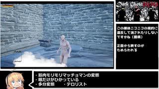 【62円】「Dark Ghost RPG」all levels an