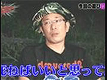 『ういち・中武・オモCのそうだ、遊びに行こう! #100【無料サンプル】』のサムネイル