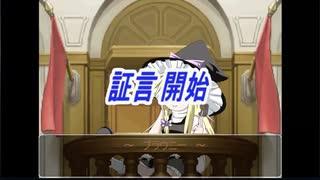 尋問☆☆☆☆