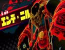 【実況】たくさんの仲間達と大冒険!念願の『星のカービィ スターアライズ』をプレイ Part115