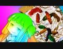 【VOICEROIDキッチン】ゲーミング茜ちゃんのゲーミングパン【琴葉茜・葵】