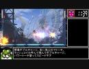 【再走】ロックマン11 RTA 35分47秒 前編【ゆっくり解説】