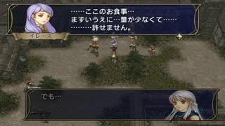 【実況】ファイアーエムブレム 暁の女神で