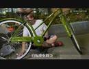 【野田草履】某所にてアホ程時間を掛けて企画用に購入したNew自転車に珍妙なカスタマイズをしていた模様。【ツイキャス】