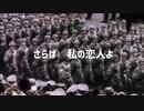 【ドイツ軍歌】[和訳付]ジークハイルヴィクトリーア
