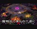 【実況】Newマイクラダンジョンズを最高難易度で駆け回る その15(草木の生い茂る寺院)