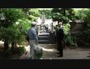 第222回『令和二年十月三日、中川昭一さんのお墓に参詣してきました』【水間条項TV】会員動画
