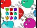 たべるんごのうた(Vel's RingoJam Remix)