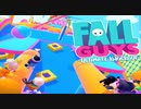 【FallGuys】通算10勝目指す動画【実況】Part28