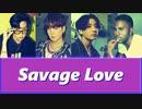 【 BTS 】Savage Love (Laxed – Siren Beat) [BTS Remix] 【防弾少年団】【日本語字幕/かなるび】