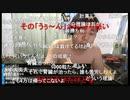 ◆七原くん2020/10/03 深夜の鬱原くん 秋の銀杏散策⑧ 高画質版