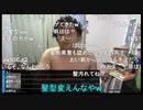 ◆七原くん2020/10/03 深夜の鬱原くん 秋の銀杏散策⑪(完) 高画質版