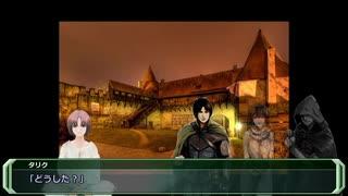 AFF2eリプレイ動画:霧の吸血鬼