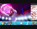 【ポケモン剣盾】まったりランクバトルinガラル 218【ホルード】