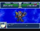【TAS】GBA版スーパーロボット大戦A_エースパイロットがたった一人で戦争終結させにいきます_第22話「イントルーダー」