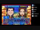 みんなで「TBSオールスター感謝祭2003秋超豪華!クイズ決定版」をやるスター5