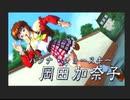 みつめてナイト解説プレイ動画:ハンナ編part1