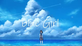 Blue Girl / feat. 初音ミク