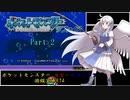 ポケットモンスター ルビー サファイア 図鑑完成RTA 25時間17分13.2秒 part2/?