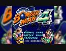 【イルーム音楽】スーパーイルームマン4 ワールド5BGM