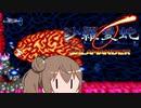 【Steam】沙羅曼蛇 1周目を普通にプレイ【アーケードクラシックス アニバーサリーコレクション】