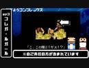 【にちこん】THE KING OF FIGHTERS'95 #4【友達のゲーム横で見る実況】