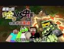 【週刊Minecraft】最強の匠【錬金術VS虫軍団】でカオス実況!【4人実況】