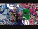 遊戯王OCG WORLD PREMIERE PACK 2020 (ワールドプレミアパック) 1BOX 開封動画