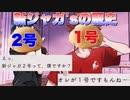 【ツイステ】新ジャガ'sたちの軌跡【TWISTED WONDERLAND】【...