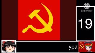 同志動画視聴勢の為のけもフレ2、ログイン