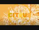 【のん】CITRUS【IAとONEと重低音】