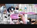 【野田草履】#10月10日は東京湾一周チャリ 企画等について話していた模様。【ツイキャス】