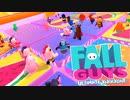 【FallGuys】通算10勝目指す動画【実況】Part29