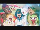 【岡崎体育】アニメ ポケットモンスター サン ムーン OP キミの冒険 ピアノ で 弾いてみた Pokemon SM   OP kimino boken piano ver