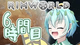 【RimWorld】寺子屋☆漂流教室☆3組!6時間