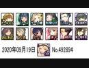 生存報告書【01】ー12A猫