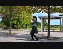 【青乃カレー】おねがいダーリン 踊ってみた