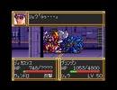 メキボスが倒される前にラスボスを倒すと【SFC第3次スーパーロボット大戦】