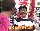 ヒロシ・ヤングアワー #442【無料サンプル】