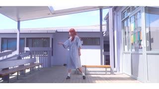 【さと☆】7150日【踊ってみた】
