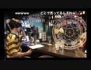 第17回 ゲスト山谷祥生 狩野翔の声優のMAGICBARにいる 後半