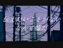 君に縋る/Kakuly feat.初音ミク