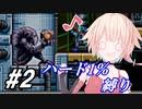 【メトロイドフュージョン】ハード1%でONEちゃんがB.S.L.を突き進む!Part 2【CeVIO実況】