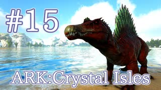 【ARK Crystal Isles】マンモス、ステゴの