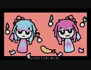 【MV】美食は美しい食事