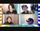 大喜利四賢者の『オレたちしんけんじゃ!』【2020年10月07日放送分】