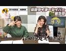 松田的超英雄電波。(第104回)
