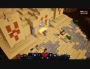 【Minecraft Dungeons】たった一人でも世界を救えるマイダン実況#8