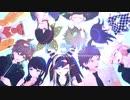 【ダンガンロンパMMD】9人で『カトラリー』