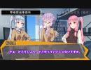 こちら琴峰探偵事務所part3【フタリソウサ】